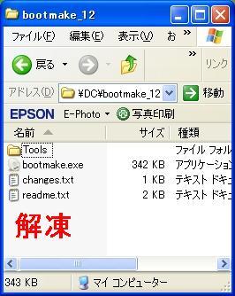 b0030122_0311797.jpg