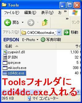b0030122_031321.jpg