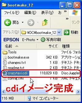 b0030122_0325568.jpg