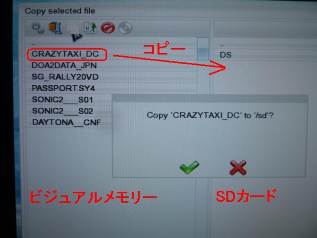 b0030122_2252519.jpg