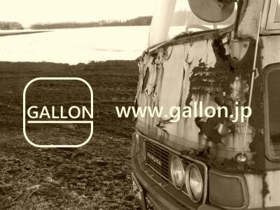 GALLON_a0122528_10173380.jpg
