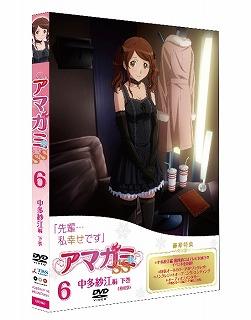 「アマガミSS ⑥ 中多紗江編 下巻」Blu-ray Disc & DVD発売中! _e0025035_14333684.jpg