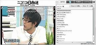 声優・小幡記子がニコ生に登場!「インフィニット・ストラトス」で演じるキャラを自作イラストで特別公開_e0025035_14484016.jpg