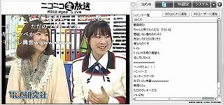 声優・小幡記子がニコ生に登場!「インフィニット・ストラトス」で演じるキャラを自作イラストで特別公開_e0025035_14504420.jpg