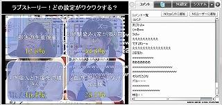 声優・小幡記子がニコ生に登場!「インフィニット・ストラトス」で演じるキャラを自作イラストで特別公開_e0025035_14511531.jpg
