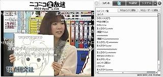 声優・小幡記子がニコ生に登場!「インフィニット・ストラトス」で演じるキャラを自作イラストで特別公開_e0025035_14514137.jpg