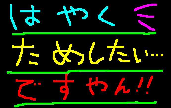 f0056935_1857053.jpg