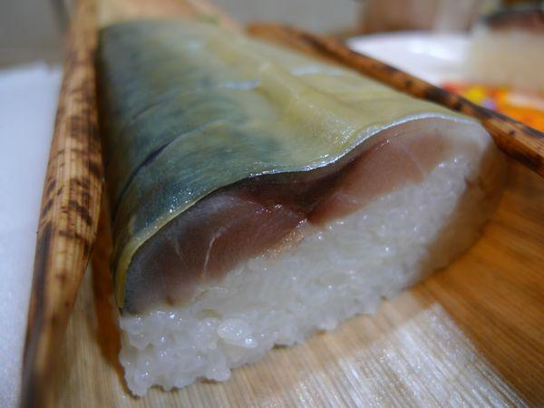 「栃生梅竹」さんの鯖寿司  (滋賀県高島市)_d0108737_064820.jpg