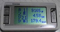 f0065954_19494172.jpg