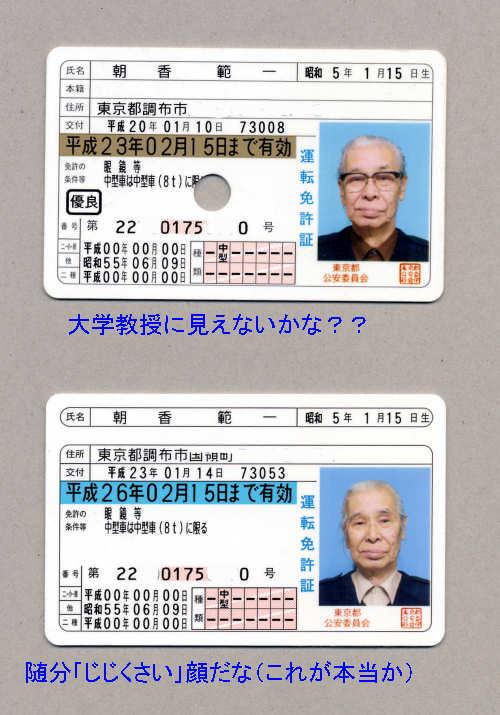 b0008058_1036593.jpg