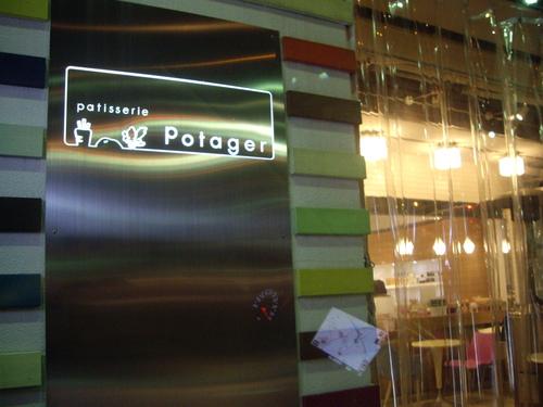 東京で行ったお店  その3._e0045565_0195073.jpg