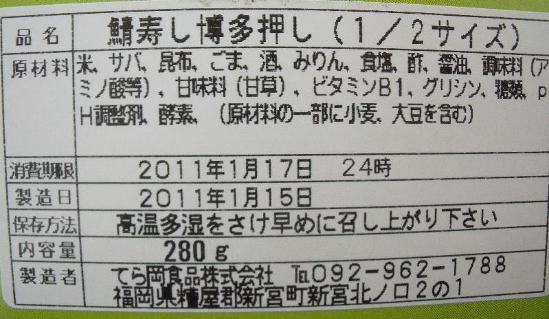 b0067569_2226558.jpg