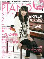 『ピアノスタイル』2011.2月号発売_c0189469_23444046.jpg