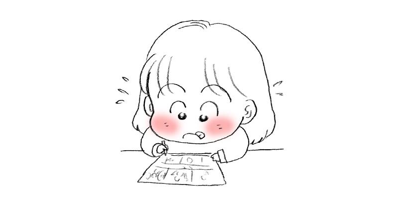 BOSCH漫画[エピソード8]〜ネーム+下絵〜_f0119369_1615273.jpg