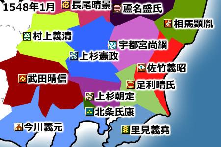 1546 河越城戰役_e0040579_4443678.jpg