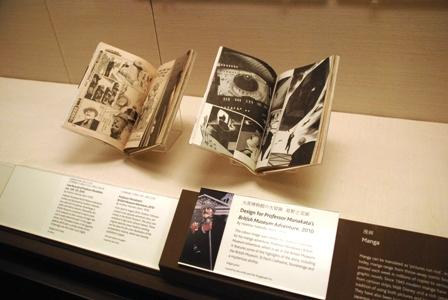 「聖☆おにいさん」展示の件、大英博物館に聞いてみようかと_b0053082_8313159.jpg