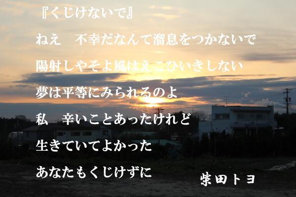 b0136683_2157359.jpg