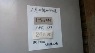 b0153783_19421220.jpg