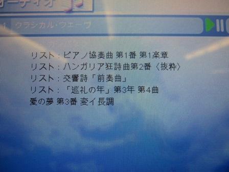 f0146587_21607.jpg