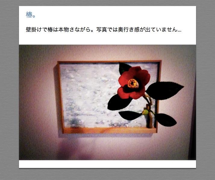 b0168490_18563675.jpg