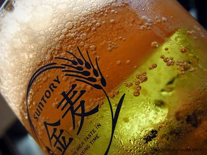 Non-alcoholic Beer taste ・・・_d0147591_1605791.jpg
