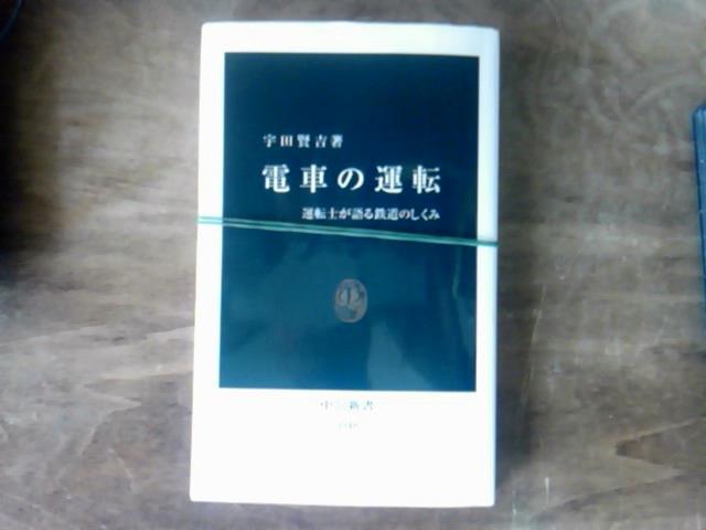 b0114392_912556.jpg