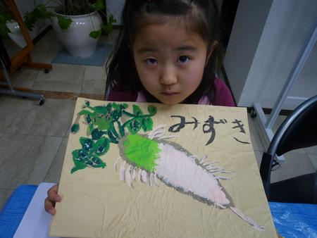 絵手紙(あべの教室)_f0215199_17513214.jpg