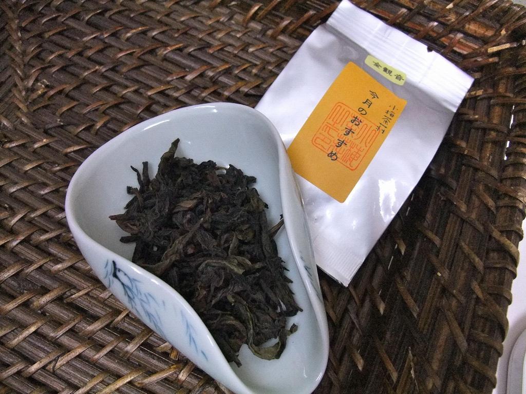岩茶おすすめセット再び_b0151300_15343198.jpg