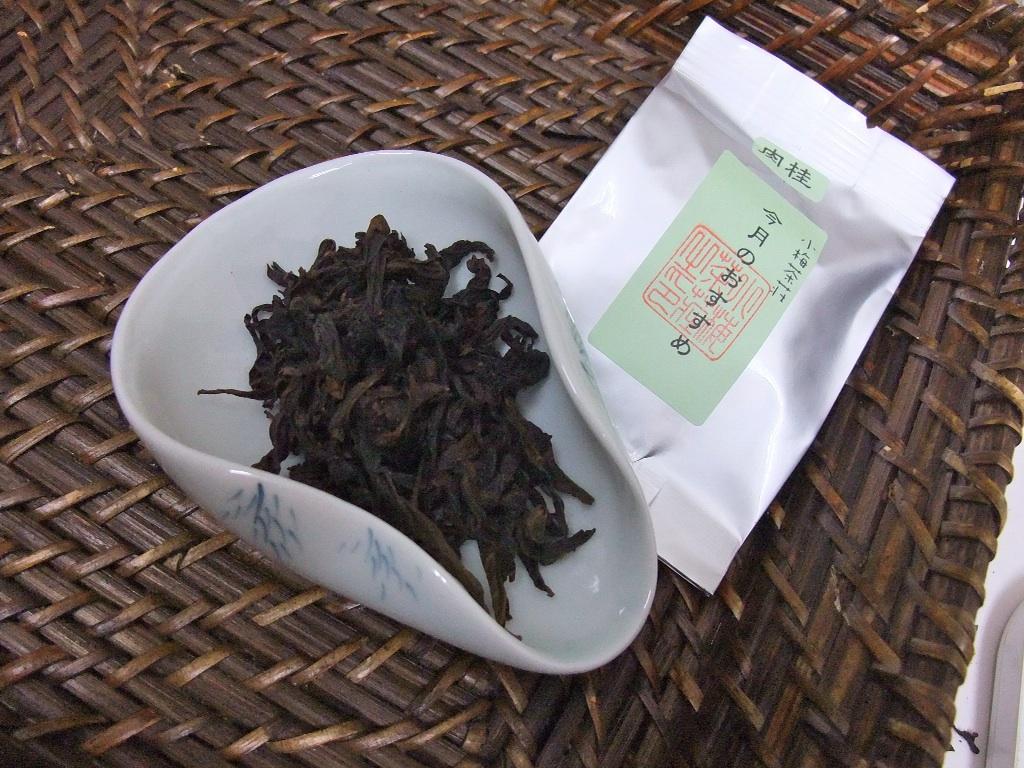 岩茶おすすめセット再び_b0151300_1537876.jpg