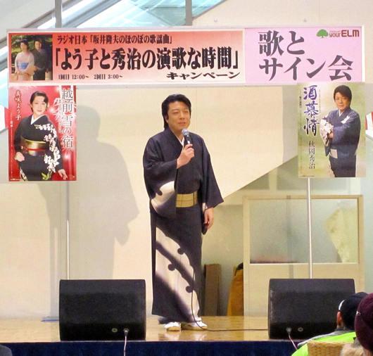 成田ユアエルム・真咲よう子&秋岡秀治ジョイントライブ15:00~_b0083801_21115068.jpg