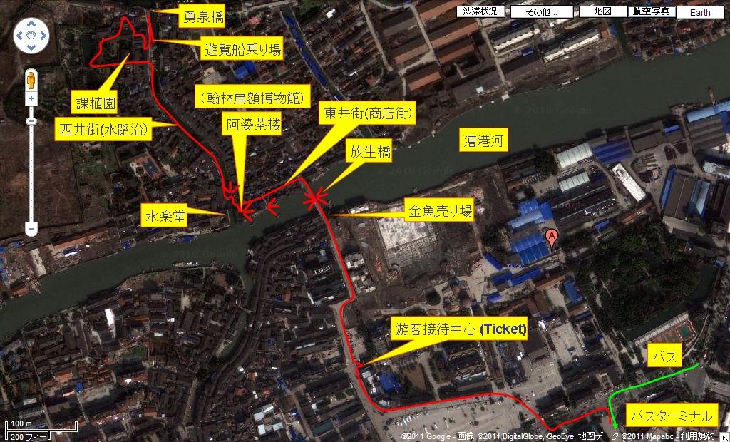 中国出張2010年12月-週末旅行-第一日目-朱家角鎮(I) チケット、放生橋、阿婆茶楼、東・西井街_c0153302_0453226.jpg
