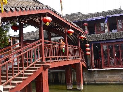 中国出張2010年12月-週末旅行-第一日目-朱家角鎮(III) 廊橋に繋がるレストランで昼食_c0153302_1638428.jpg