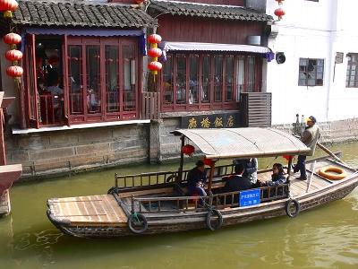 中国出張2010年12月-週末旅行-第一日目-朱家角鎮(III) 廊橋に繋がるレストランで昼食_c0153302_16385922.jpg