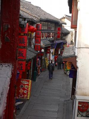 中国出張2010年12月-週末旅行-第一日目-朱家角鎮(III) 廊橋に繋がるレストランで昼食_c0153302_16413477.jpg