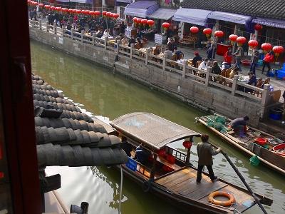 中国出張2010年12月-週末旅行-第一日目-朱家角鎮(III) 廊橋に繋がるレストランで昼食_c0153302_1642475.jpg