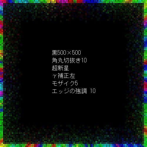 d0048312_144694.jpg