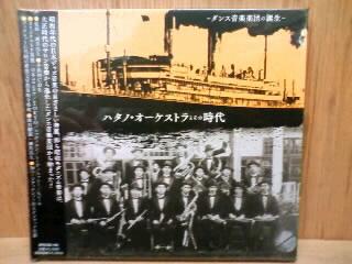 オススメ・ニューリリースCD新入荷_b0125413_14431029.jpg