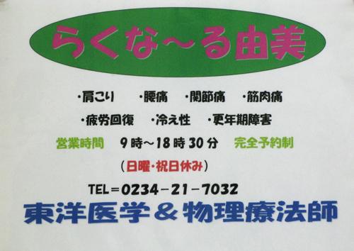 f0078014_21261884.jpg