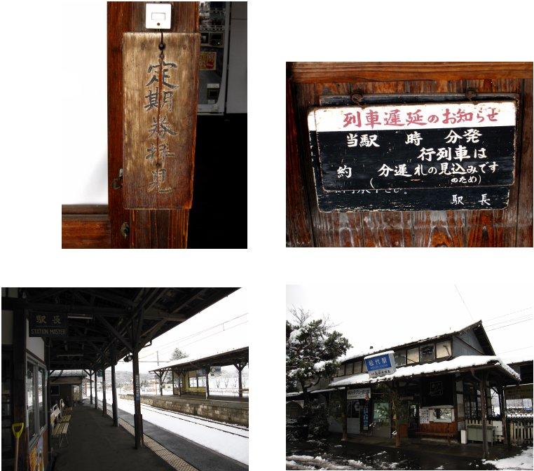 中山道編(11):松代(10.1)_c0051620_757172.jpg