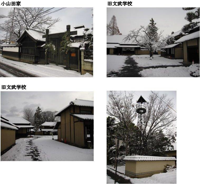 中山道編(11):松代(10.1)_c0051620_7575615.jpg