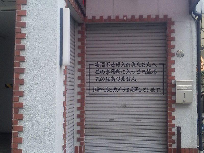 d0065835_2064849.jpg