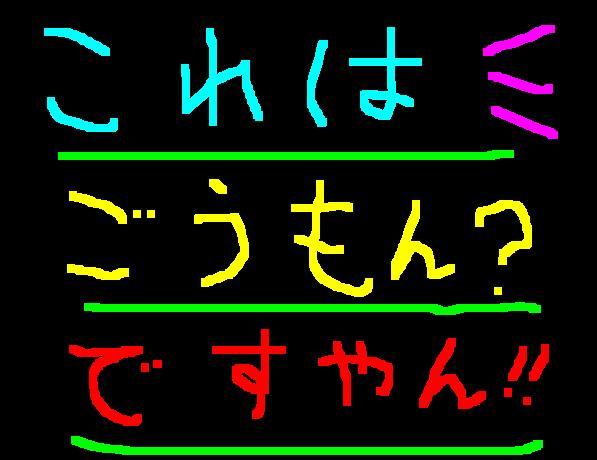 f0056935_18581180.jpg