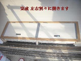 f0031037_2137113.jpg