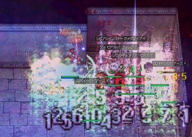 f0101240_12491683.jpg