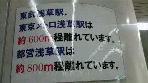 a0098948_19502974.jpg