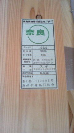 b0139849_18292999.jpg