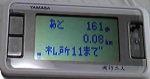 f0065954_16203247.jpg