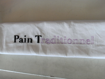 Pain Traditionnel_f0131255_10255867.jpg