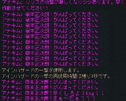 f0043866_14553748.jpg