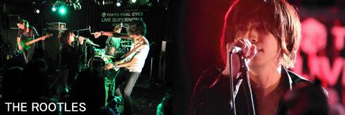 AJISAI、矢沢洋子、THE ROOTLESSが出演!【LIVE SUPERNOVA vol.58】_e0197970_2059161.jpg